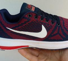 Nike muske patike NOVO