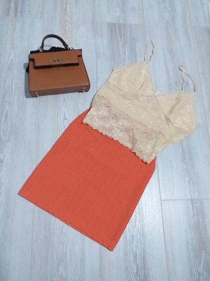 Narandzasta suknja