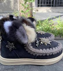 Mou cizme original nove