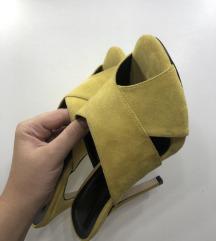 Žute nanule