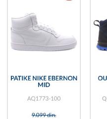 Nike original patike