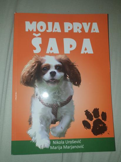 Knjiga MOJA PRVA ŠAPA- 2 komada