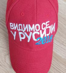 Nov kacket Vidimo se u Rusiji