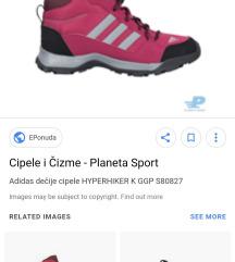 Adidas cizme iz planete