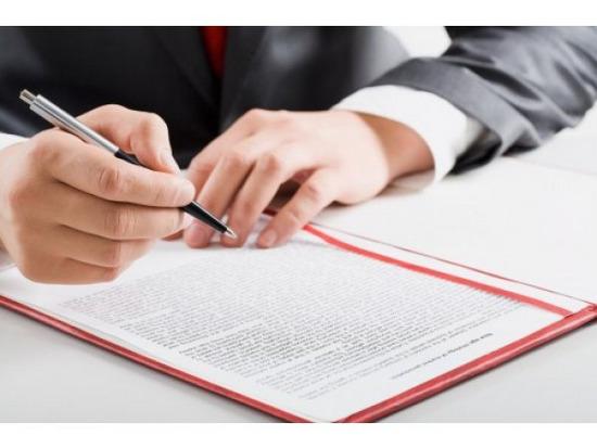 Ponuda zajma ili krediita novca vrlo brzo