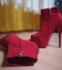 Cipele markirane