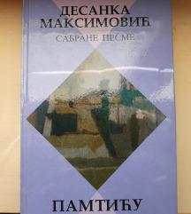 Sabrane pesme Desanke Maksimovic