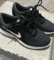 Nike patike REZERVISANO