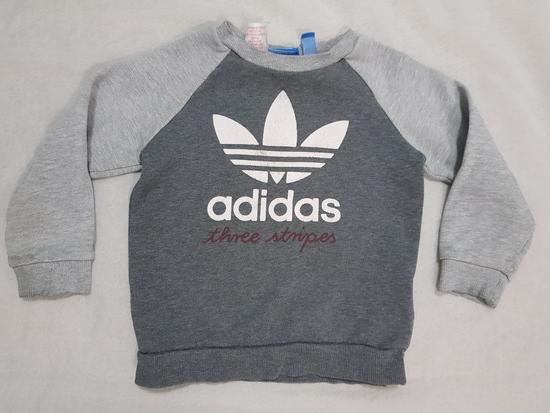 Adidas original deciji duks za 2 godine