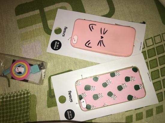 Maskice za iphone 5,5s,SE