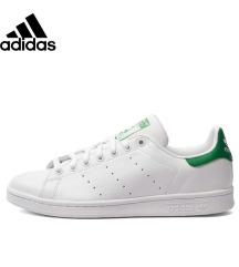 Adidas Stan Smith patike original