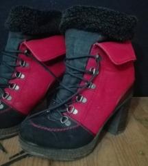 trobojne cizme