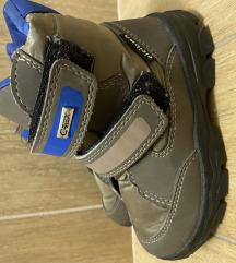 Ciciban cizme/cipele NOVE