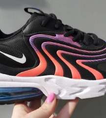 Najnoviji model Nike patikica :)