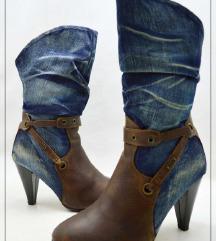 Kozne cizme