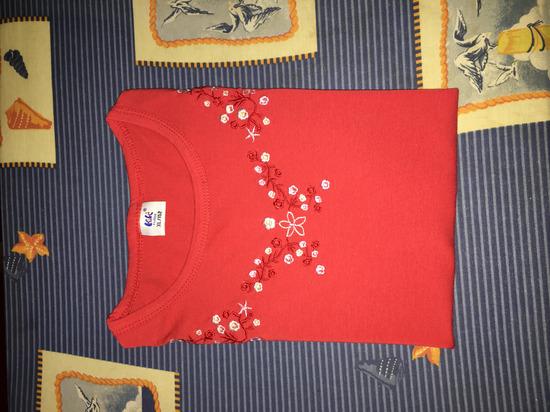 Kiki decija majica 200din