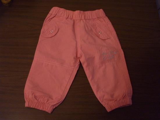 No no club roze pantalonice-nove!