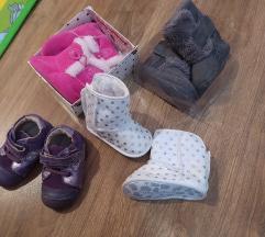 Nehodajuce cizmice I cipele