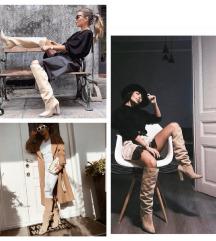 Nina Karlavaris cizme