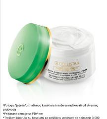 Body intesive firming cream