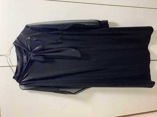 NOVA haljina, neobicne boje
