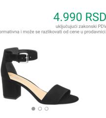 Prelepe bež NOVE sandale/Deichmann👠