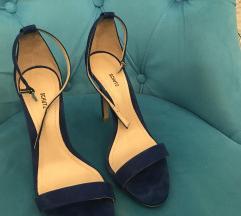 %%Schutz cipele
