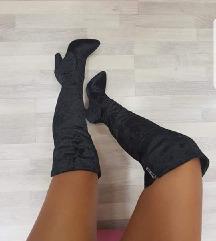 Nove duge cizme