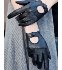 Tražim rukavice