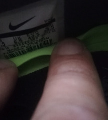 Nike NOVO Stefan Janoski SNIZENO
