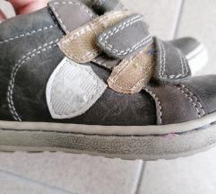 CICIBAN cipele /kozne