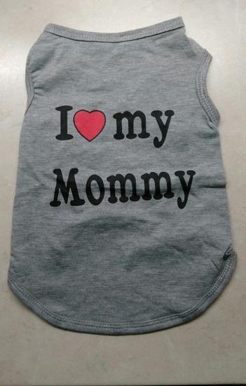 NOVO majica za psa I love my mommy M