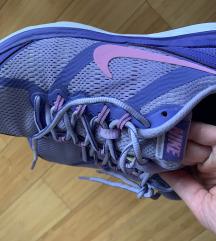 Nike ženske patike