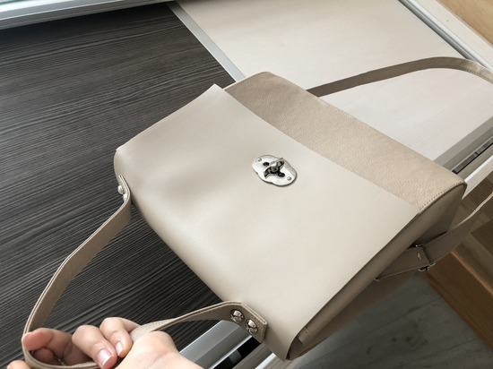 Nova torba srednje velicine  AKCIJA 1300