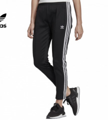 Adidas trenerka potpuno nova