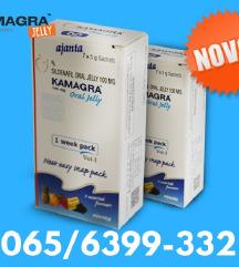 Kamagra Gel Krnjača - 065 6399 332