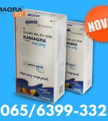 Kamagra Gel Mali Zvornik - 065 6399 332