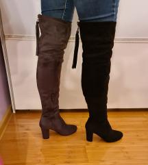 Dva para cizama preko kolena NOVO