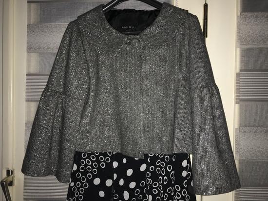 Amisu jaknica Nova