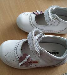 Decije kozne cipelice