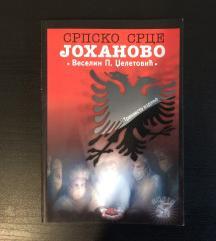 Knjiga Srpsko srce Johanovo