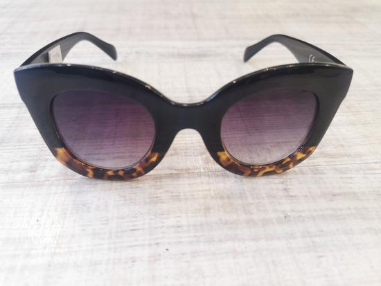 Prelepe naočare!