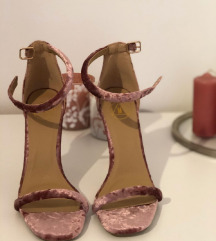 Missguided sandale, novo