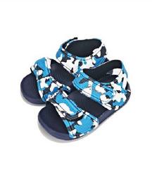 Gumene sandalice