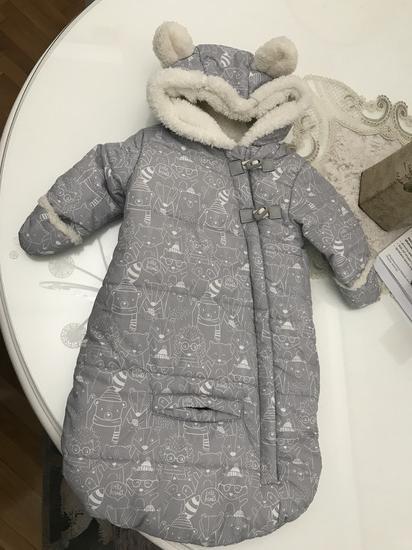 Slafander za bebu! Nov!