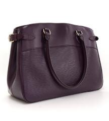 Louis Vuitton Passy Epi GM Purple Leather
