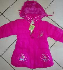 Decija jaknica
