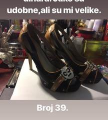Snizeno Cipele