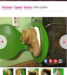 Nike cizme