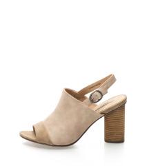 ESPRIT // potpuno nove sandale